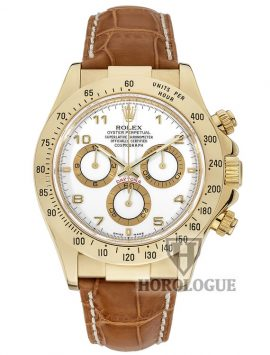 Yellow gold case Rolex Daytona 116518 with brown alligator band