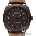 Brown Panerai Composite watch with removable wire loop strap attachments