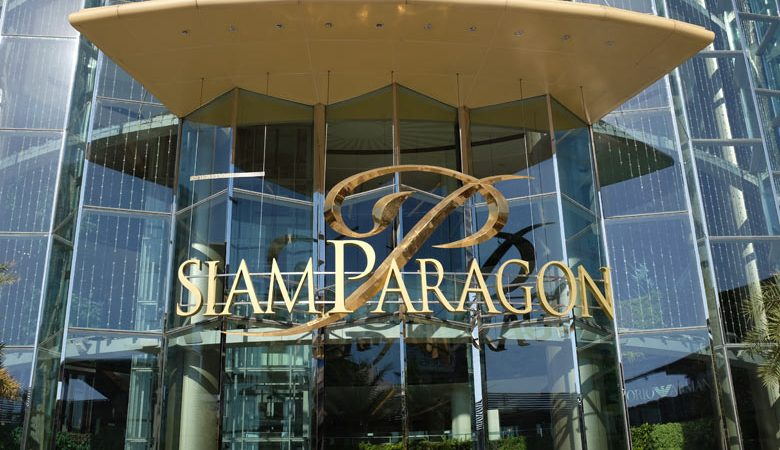 Siam Paragon luxury mall entrance