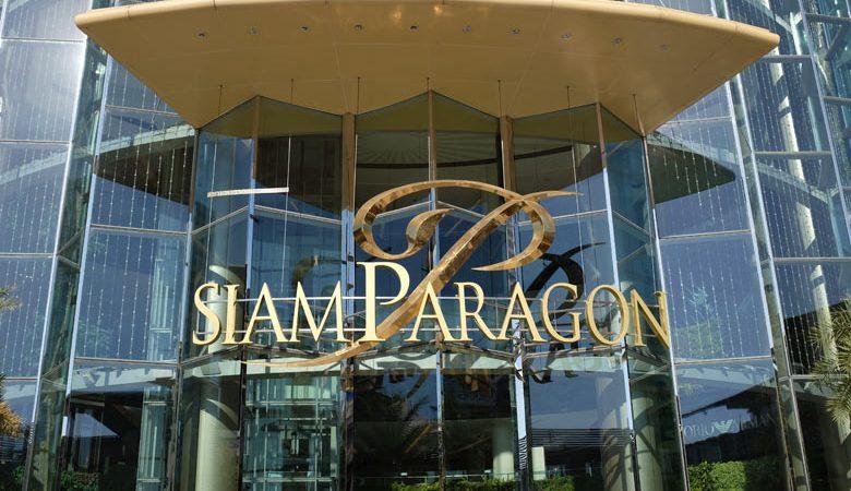 Siam Paragon luxury mall entrance